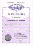 Программа встроенного МК платы ТИ Бимер-мини