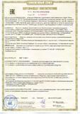 sertificat-shyno12-sm