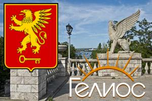 ivt-belgu-kerch-2018
