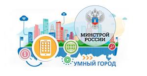 belgorod-smart-city